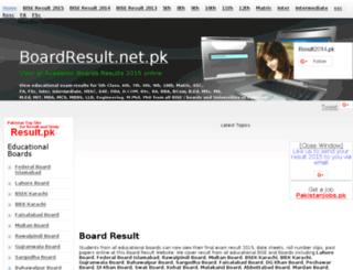 boardresult.pk screenshot