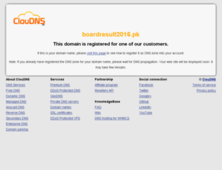 boardresult2016.pk screenshot