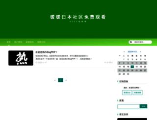 boatbooker.net screenshot