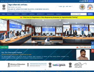 boatnr.org screenshot