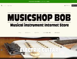 bob.shop-pro.jp screenshot