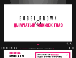 bobbibrown.elle.ru screenshot