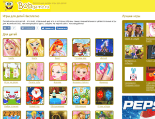 bobgame.ru screenshot