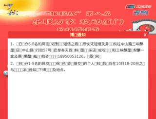 bobing.xmnn.cn screenshot