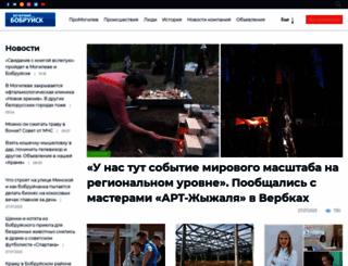 bobruisk.ru screenshot