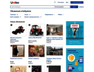 bobruysk.unibo.ru screenshot