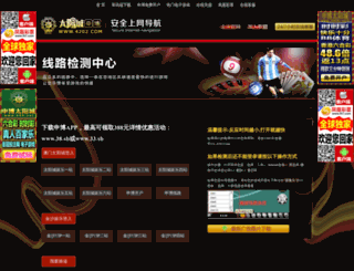 bocai18.com screenshot