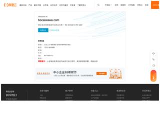 bocaiwawa.com screenshot