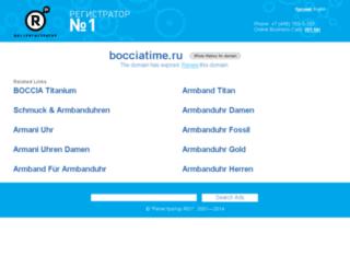 bocciatime.ru screenshot