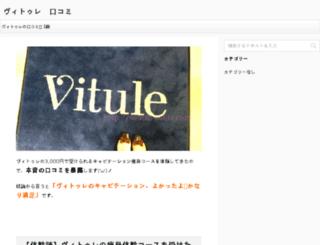 bocetoscr.com screenshot