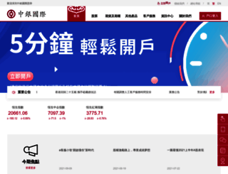 bocionline.com screenshot