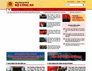 bocongan.gov.vn screenshot