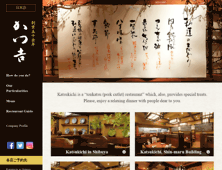 bodaijyu.co.jp screenshot