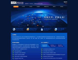 bodait.com.cn screenshot