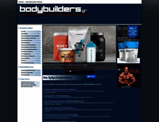 bodybuilders.gr screenshot