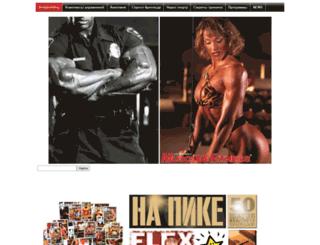 bodybuilding.k21vek.com screenshot