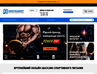 bodymarket.com.ua screenshot