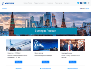 boeing.ru screenshot