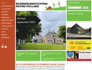 boerderijenstichting.nl screenshot