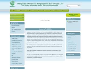 boesl.org.bd screenshot