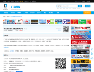 bofa.luosi.com screenshot