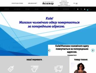 bogatir.com.ua screenshot
