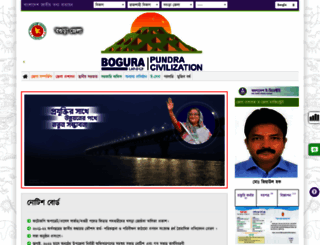 bogra.gov.bd screenshot