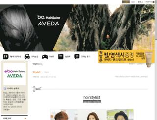 bohair.com screenshot