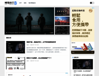 bohaishibei.com screenshot