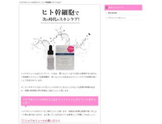 bohemianrose.jp screenshot