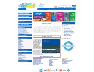 boi-mela.com screenshot