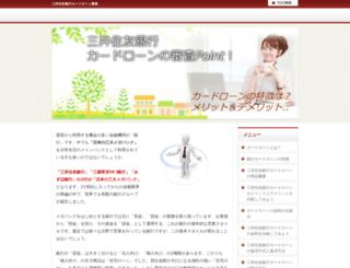 boinc-wiki.info screenshot