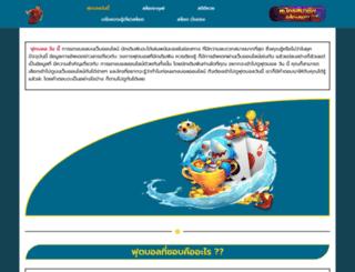 boite-aux-curiosites.com screenshot