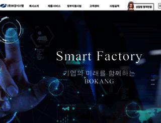 bokang.co.kr screenshot