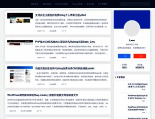 boke8.net screenshot