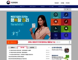 bokgwon.go.kr screenshot