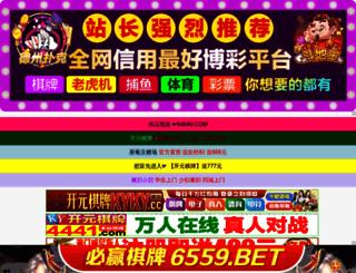 bokiken3.com screenshot