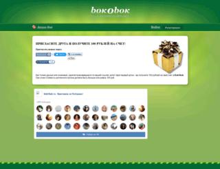 bokobok.ru screenshot