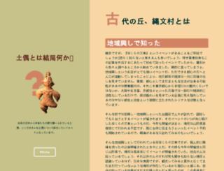 bokuranobungaku.jp screenshot