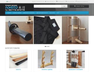 bokuto.com.ua screenshot