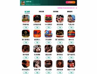 bolagoogle.com screenshot