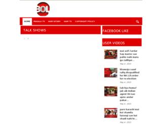 bolchannel.com.pk screenshot