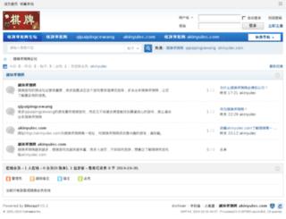 bolegu.cn screenshot