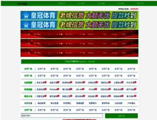 bolehbet.com screenshot
