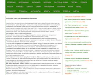 bolezni-koji.ru screenshot