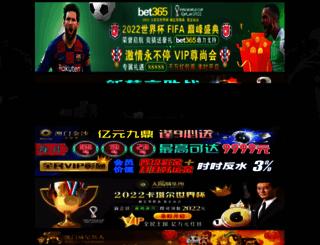 bolica.net screenshot