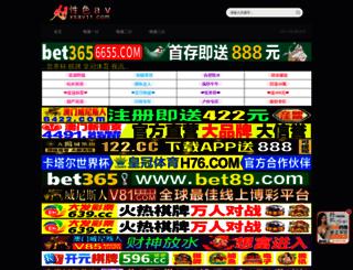 boligang88.com screenshot