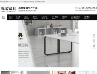 bolin-furniture.com.cn screenshot