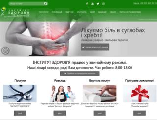 bolinet.com.ua screenshot