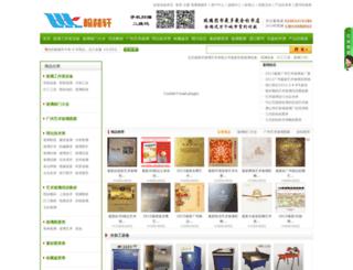 bolishudian.com screenshot